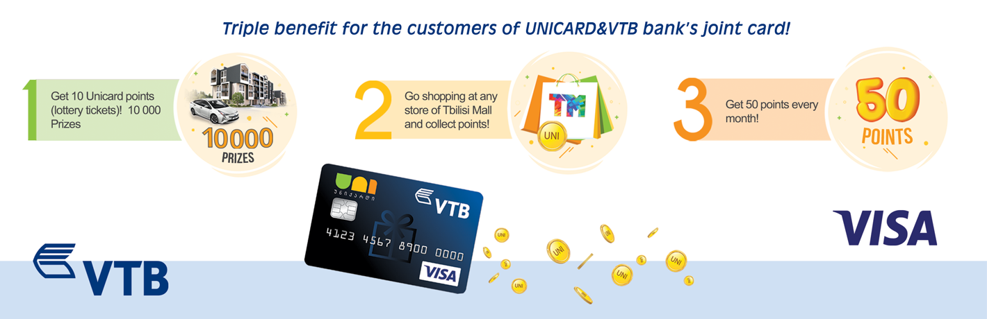 TRIPLE BENEFIT FOR THE CUSTOMERS OF UNICARD&VTB BANK'S JOINT CARD!