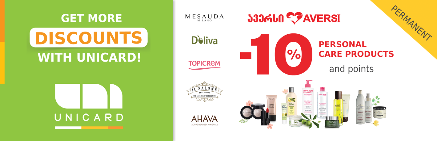 PERMANENT DISCOUNT IN AVERSI FROM UNICARD